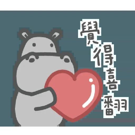 河馬仔 - Sticker 5