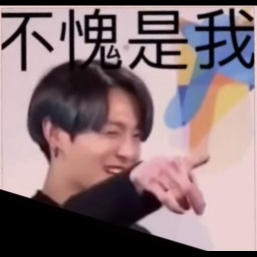 💜BTS💜 - Sticker 9