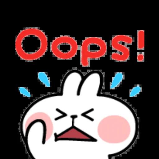 Spoiled rabbit emoji with word 2 - Sticker 15