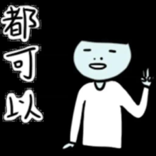 ggam2 - Sticker 8