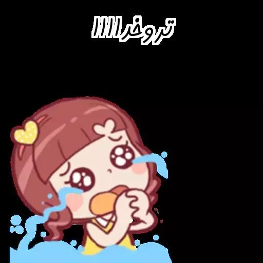 Wwww - Sticker 3