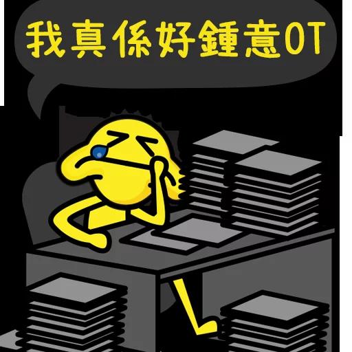 hkgolden2 - Sticker 25