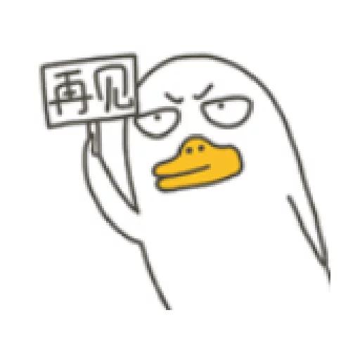 Liuduck1 - Sticker 5