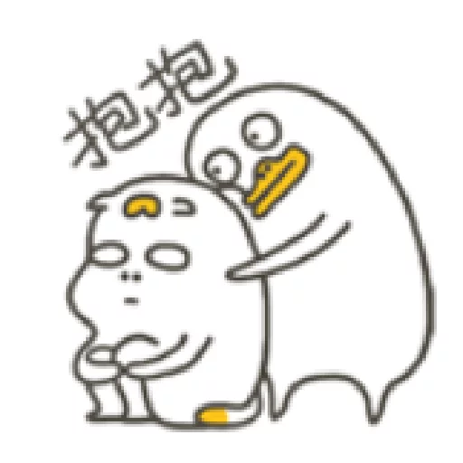 Liuduck1 - Sticker 7