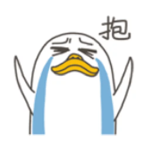 Liuduck1 - Sticker 6