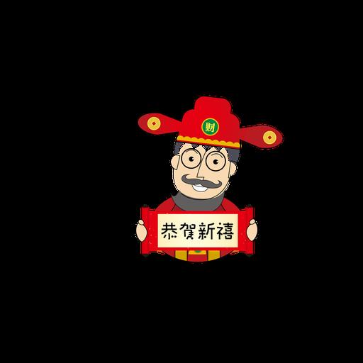 Printing Oppa CNY - Sticker 1