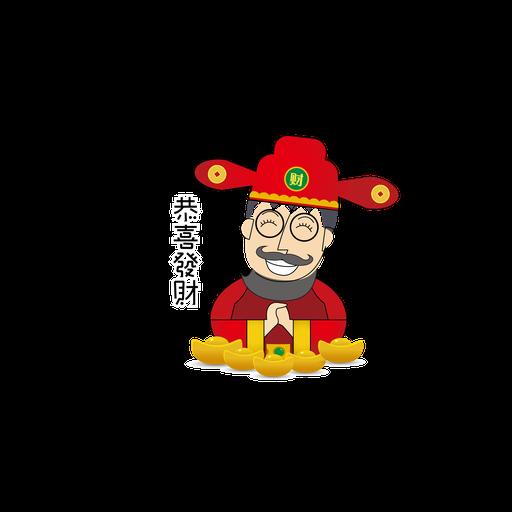 Printing Oppa CNY - Sticker 6