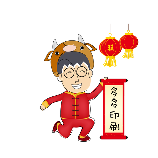 Printing Oppa CNY - Sticker 9