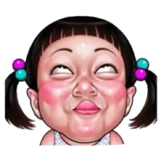 Ugly girl by haifa - Sticker 12
