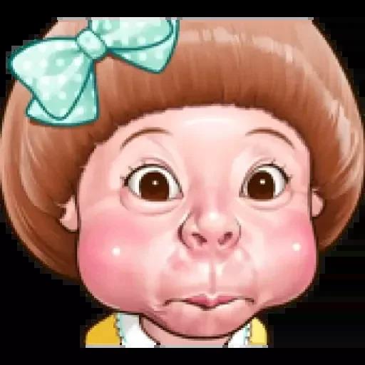 Ugly girl by haifa - Sticker 10