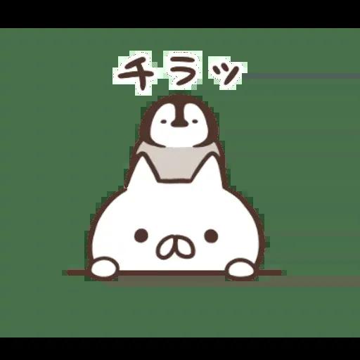 nekopen 4.2 - Sticker 14