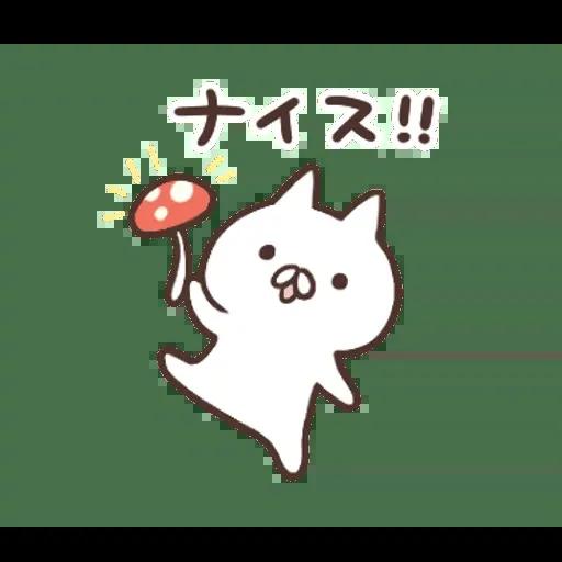 nekopen 4.2 - Sticker 3