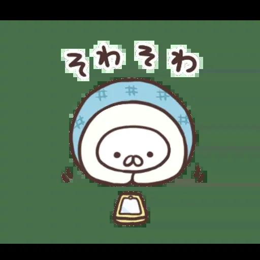 nekopen 4.2 - Sticker 16