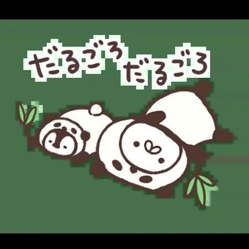 nekopen 4.2 - Sticker 12