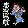 後宮 - Tray Sticker