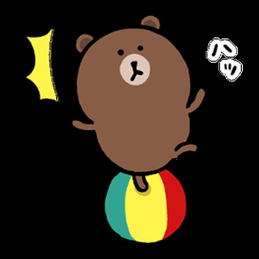 BROWN & FRIENDS × nagano - 1 - Sticker 18