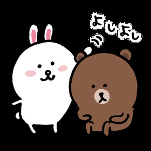 BROWN & FRIENDS × nagano - 1 - Sticker 10