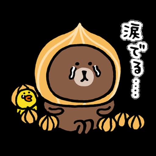 BROWN & FRIENDS × nagano - 1 - Sticker 11