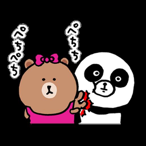 BROWN & FRIENDS × nagano - 1 - Sticker 7