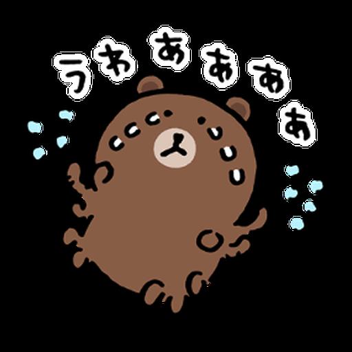 BROWN & FRIENDS × nagano - 1 - Sticker 4