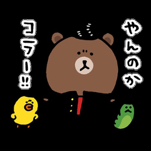 BROWN & FRIENDS × nagano - 1 - Sticker 5