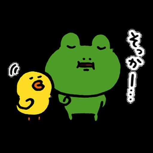 BROWN & FRIENDS × nagano - 1 - Sticker 6