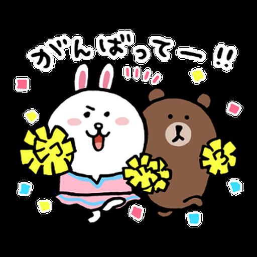 BROWN & FRIENDS × nagano - 1 - Sticker 17
