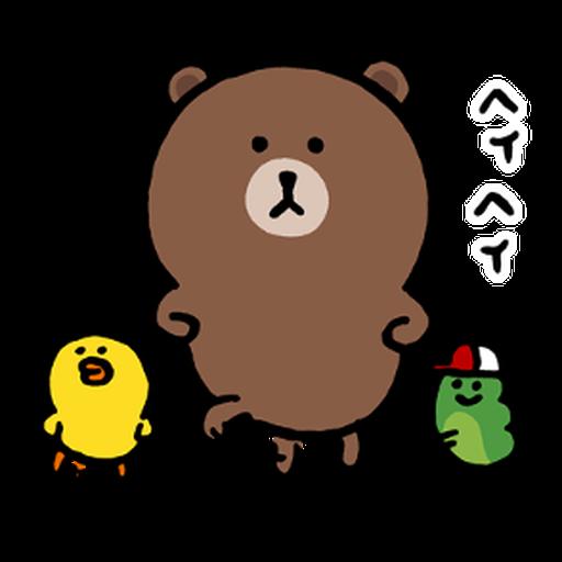 BROWN & FRIENDS × nagano - 1 - Sticker 19