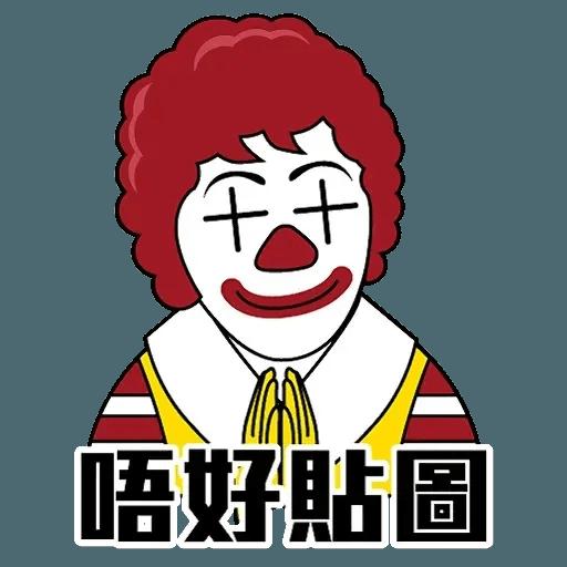 經典 - Sticker 30