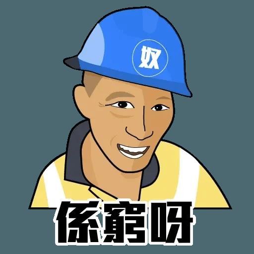 經典 - Sticker 11