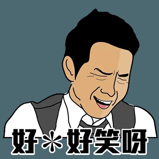 經典 - Sticker 3