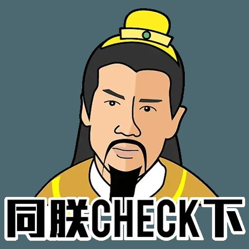 經典 - Sticker 14