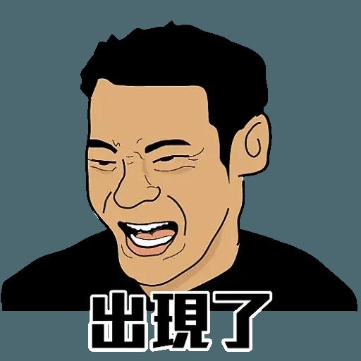 經典 - Sticker 8