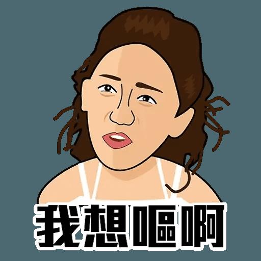 經典 - Sticker 15