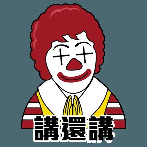 經典 - Sticker 18