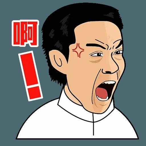 經典 - Sticker 25