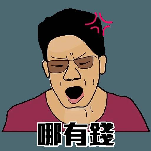 經典 - Sticker 6
