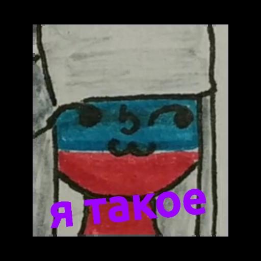 ??? ??????? - Sticker 13