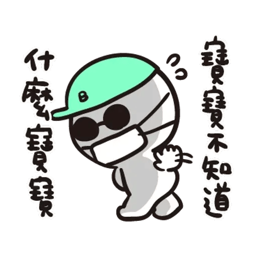 Bobo - Sticker 10