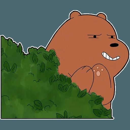 Somos osos - Sticker 18