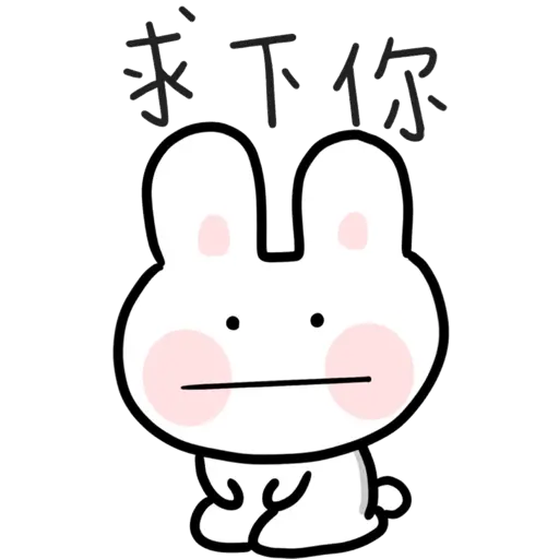 Bubu5 - Sticker 5