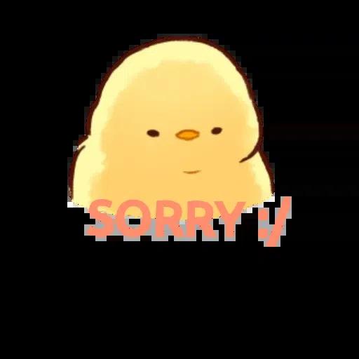 patata triste - Sticker 2