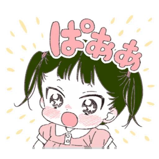 Baby sitters - Sticker 4