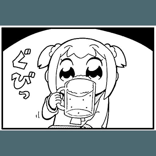 Saupei2 - Sticker 8