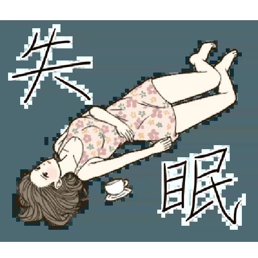 小性感 - Sticker 6