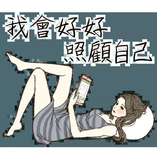 小性感 - Sticker 27