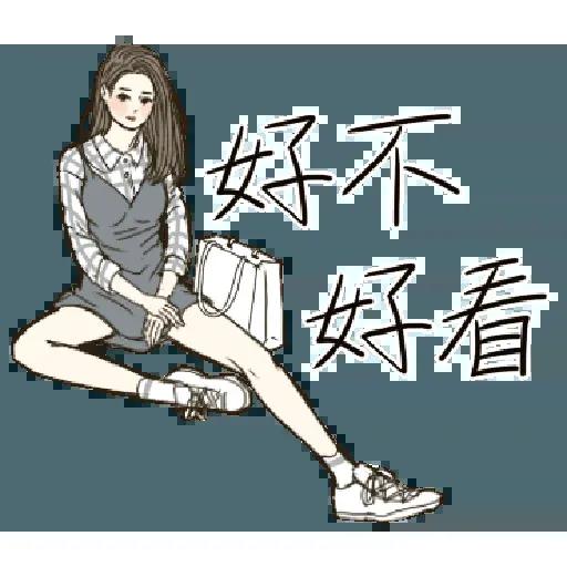 小性感 - Sticker 17