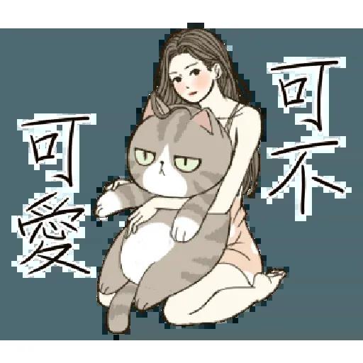 小性感 - Sticker 15