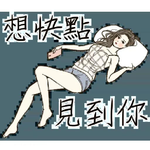 小性感 - Sticker 5
