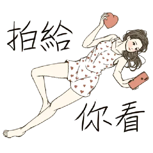 小性感 - Sticker 26
